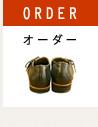 mini2_order