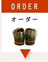 mini2_order_2
