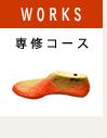 mini2_works