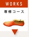 mini2_works_2