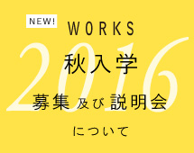 bunner_worksnew