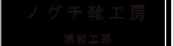 menu_koubou